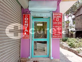 Dr. Subhajit Kar's Dental Clinic