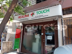 Healing Touch Clinic