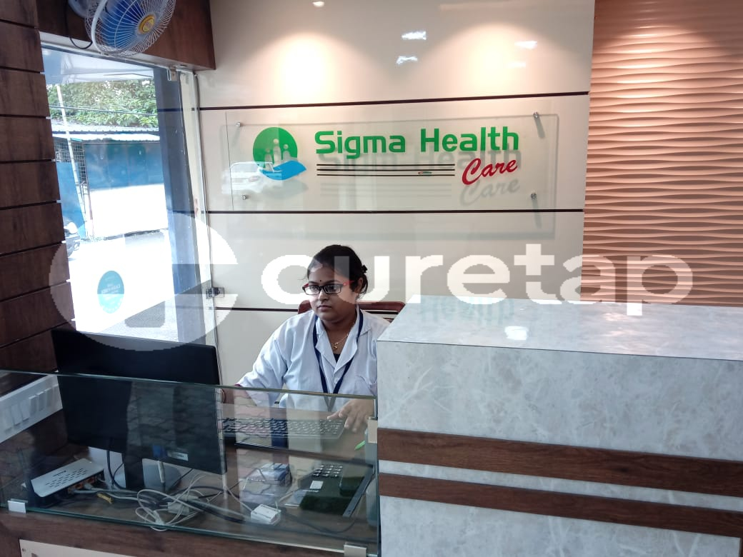 Sigma Health Care