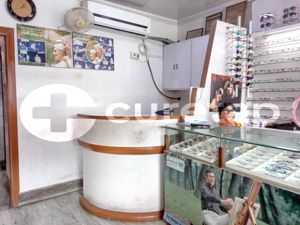 Swati Eye And Super Speciality Clinic