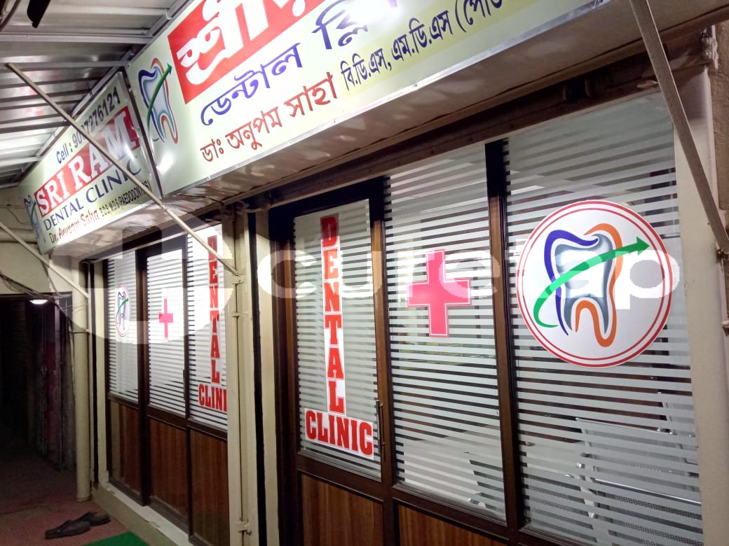 Sri Ram Dental Clinic